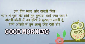 Good Morning Quotes In Hindi Images wallpaper photo hd
