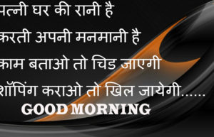 Good Morning Quotes In Hindi Images photo wallpaper free download