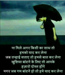 Hindi Bewafa Shayari Images photo wallpaper for whatsapp