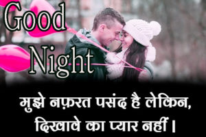 Sweet Romantic Good Night Images pictures photo hd