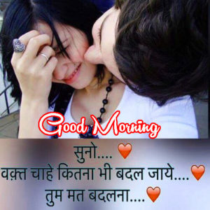 Beautiful Hindi Good Morning Images wallpaper pictures free hd download