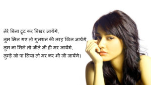 Latest Hindi Bewafa Shayari Images pictures photo download