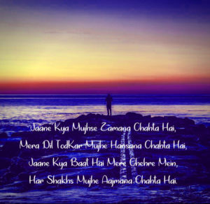 Latest Hindi Bewafa Shayari Images photo wallpaper pictures free download