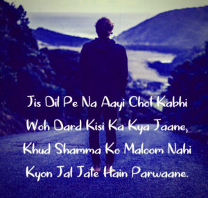 Latest Hindi Bewafa Shayari Images photo wallpaper free hd d0wnload