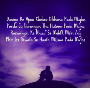 Latest Hindi Bewafa Shayari Images wallpaper photo download