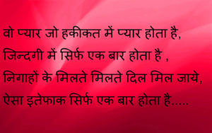 Latest Hindi Bewafa Shayari Images pictures photo free hd download
