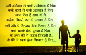 Latest Hindi Bewafa Shayari Images wallpaper pics hd