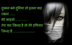 Dard Bhari Hindi Shayari Image wallpaper photo free hd