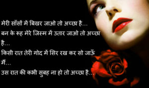 Dard Bhari Hindi Shayari Image photo pics download