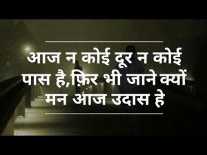 Dard Bhari Hindi Shayari Images pics pictures free download