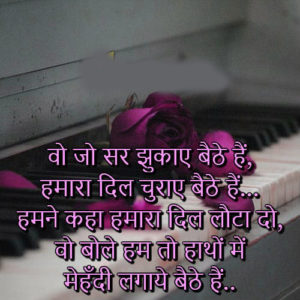 Dard Bhari Hindi Shayari Image wallpaper photo for whatsapp