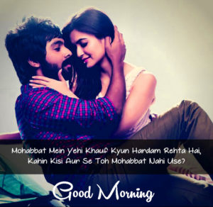 Good Morning Images For Boyfriend wallpaper pictures photo hd download