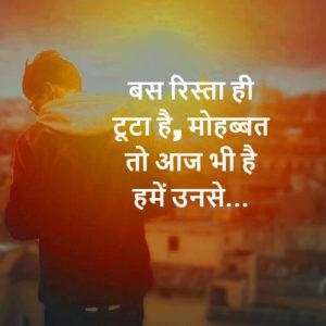 Hindi Attitude Status Images photo wallpaper free download
