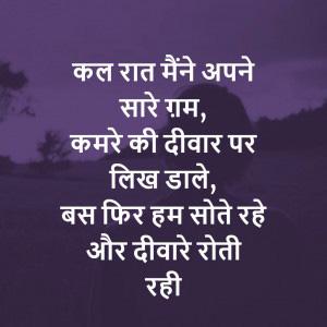 Hindi Bewafa Shayari Images pictures wallpaper photo free hd