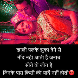 Best Shayari In Hindi Images wallpaper photo hd download