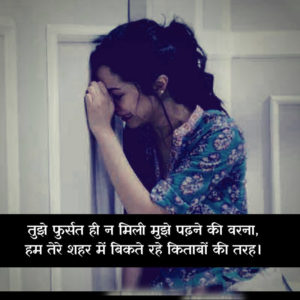 Best Shayari In Hindi Images wallpaper pictures free hd download