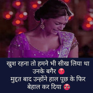 Best Shayari In Hindi Images wallpaper photo download
