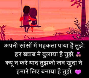 Best Shayari In Hindi Images wallpaper photo hd