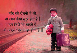 Best Shayari In Hindi Images photo wallpaper for whatsapp