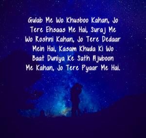 Best Hindi Love Shayari Images pictures pics download
