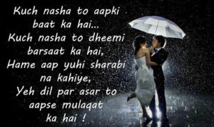 Best Hindi Love Shayari Images pictures photo free hd download