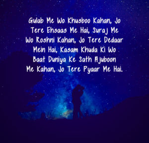 Best Hindi Love Shayari Images wallpaper photo for whatsapp