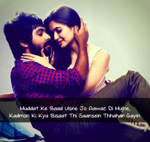Best Hindi Love Shayari Images pictures free hd