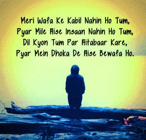 Hindi Bewafa Shayari Images Wallpaper Pics Download for Whatsapp