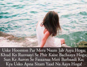 Hindi Bewafa Shayari Images Wallpaper for Beautiful Girls
