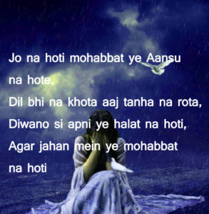 Hindi Bewafa Shayari Images Pics for Facebook