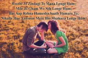 Hindi Bewafa Shayari Images Wallpaper Pics Free Download