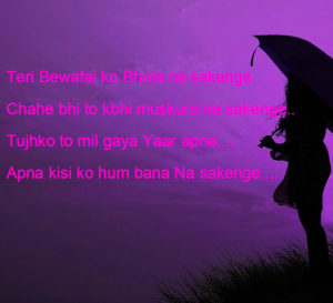 Hindi Bewafa Shayari Images Pics Photo Download