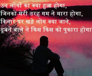 Hindi Bewafa Shayari Images Wallpaper Pic free for Whatsapp
