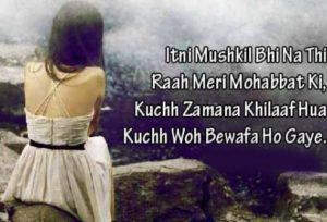 Hindi Bewafa Shayari Images Wallpaper HD Download