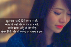 Hindi Bewafa Shayari Images Wallpaper Pictures Free