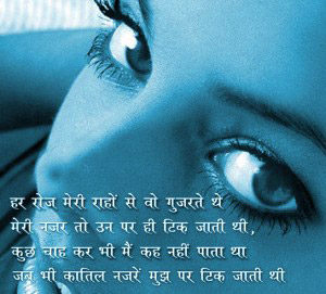 Hindi Bewafa Shayari Images Pics Photo Download for Whatsapp