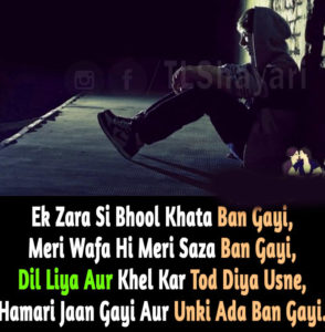 Hindi Bewafa Shayari Images Wallpaper Pics New & Best