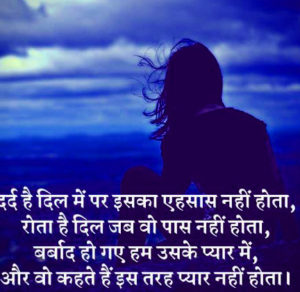 Hindi Bewafa Shayari Images Wallpaper Pics New