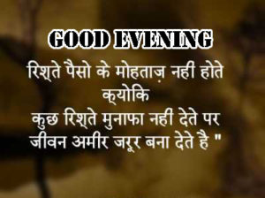 Good Evening Hindi Quotes Images wallpaper photo hd download
