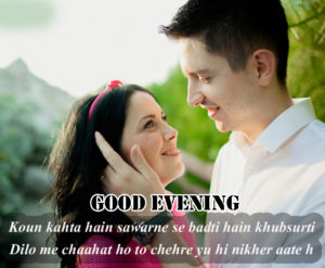 Good Evening Hindi Quotes Images pictures photo hd download