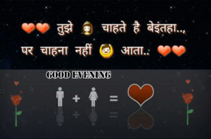 Good Evening Hindi Quotes Images wallpaper photo download
