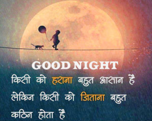 Wonderful Hindi Quotes Good Morning Images pictures photo hd