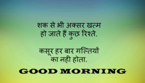 Wonderful Hindi Quotes Good Morning Images wallpaper pictures free hd
