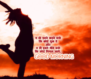 Wonderful Hindi Quotes Good Morning Images pictures photo hd download