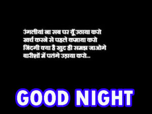 Hindi Quotes Good Night Images Photo Pics Download
