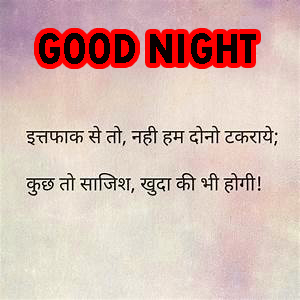 Hindi Quotes Good Night Images pics photo free download