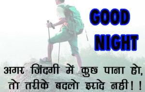 Hindi QuotesGood Night Images photo wallpaper free hd