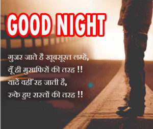 Hindi Quotes Good Night Images photo wallpaper download