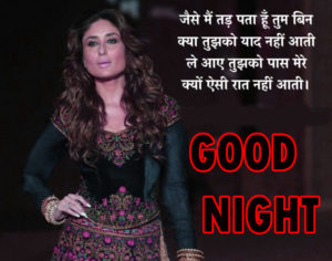 Hindi Quotes Good Night Images pictures photo hd