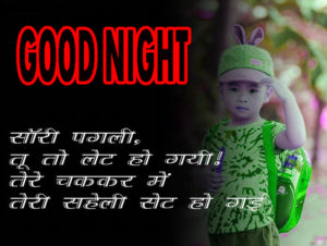 Hindi Quotes Good Night Images pictures free hd